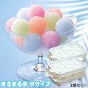 まるまる氷 小サイズ (2個セット) 製氷皿 【清水産業】