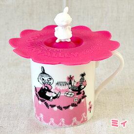 【特別セール】 ムーミン カップカバー付き マグカップ 【ミィ(リトルミイ)セット/濃いピンク】 (MM493-11P) 【山加商店】 【あす楽対応】