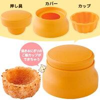 食べる器おいしーカップ【セット内容】