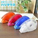 【在庫限り】 ハリマウス テープカッター 【株式会社ハリマウス】