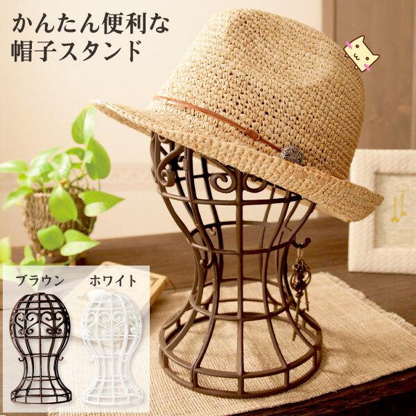かんたん便利な帽子スタンド 【ニーズ】