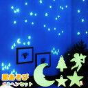 星あそび メルヘンセット 朝まで光る蓄光プレート 【旭電機化成】