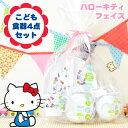 Kitty child4set 1