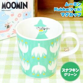 ムーミン Kukka(クッカ) マグカップ グリーン MM1003-11 【山加商店】 【あす楽対応】