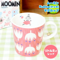 ムーミンKukka(クッカ)マグカップ【レッドミイ】