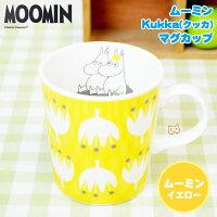ムーミンKukka(クッカ)マグカップ【イエロームーミン】