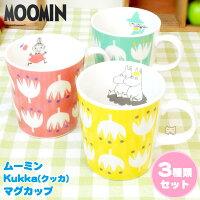 ムーミンKukka(クッカ)マグカップ3種類セット【山加商店】