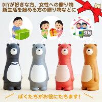BearPapaベアパパアニマルドライバー【DIY好きな方、女性、新生活の贈り物にも】