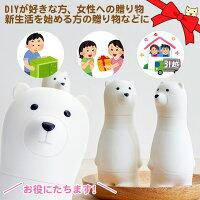 BearPapaホワイト白熊スペシャルエディション【おくりものにも】