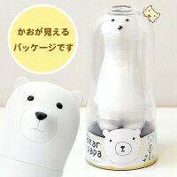 BearPapaホワイト白熊スペシャルエディション【パッケージ】