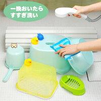 バスタブキレイサッパリ【すすぎ洗い】
