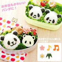 おむすびパンダ【お弁当もかわいいパンダに】
