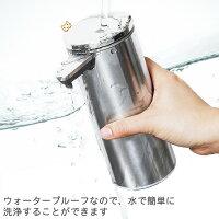 水で洗浄できます