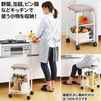 ワゴンチェアースワレルSUWARERU【キッチン小物を収納】