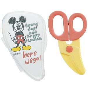 ミッキーマウス スケッチ 離乳食フードカッター 【ディズニー ミッキー】 【ベビー】【離乳食】【フードカッター】【赤ちゃん用 ハサミ】【スケーター】