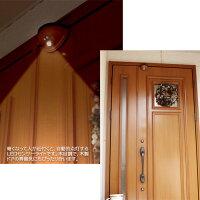 木目調ドア用センサーライトasl-3303moLEDライト玄関灯旭電機化成株式会社スマイルキッズ