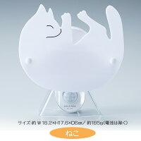 ウォールセンサーライトLEDライト人感センサー自動点灯ライトクローゼットライトベッドランプスマイルキッズasl-3308