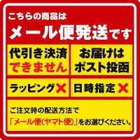 【メール便可2点まで】ハローキティコンセントカバーakn-15旭電機化成株式会社スマイルキッズ