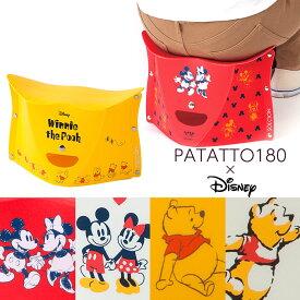 【折りたたみチェア】【簡易チェア】【いす】 PATATTO180 Disney 開いて押すだけの折りたたみイス 18cm 【アウトドア】【プーさん】【ミッキー】【ミニー】【パタット】【ソルシオン】