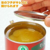 Felioカンオープナー【きれいに缶を開けられます】
