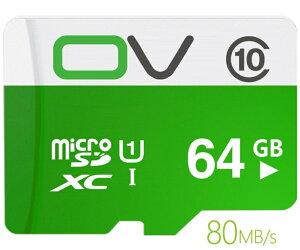 MicroSDカード 64GB ネットワークカメラ用 防犯カメラ用 ペットカメラ用 ベビーカメラ用 介護カメラ用 WEBカメラ用 IPカメラ用 ワイヤレスカメラ用 高速 ブランド名OV