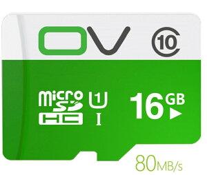 MicroSDカード 16GB ネットワークカメラ用 防犯カメラ用 ペットカメラ用 ベビーカメラ用 介護カメラ用 WEBカメラ用 IPカメラ用 ワイヤレスカメラ用 高速 ブランド名OV