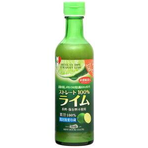 【ケース販売】メキシコ産ライム果汁290ml ストレート100%果汁12本入り
