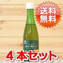 はちみつ梅ジュース 口コミで広がった完全無添加ジュース はちみつ梅ジュース300ml4本セット