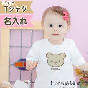 Honey&MumくまアップリケTシャツ