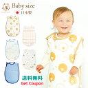 スリーパー ガーゼ スリーパー 冬 赤ちゃん ベビー 日本製 着る綿毛布 出産祝い 男の子 女の子 キッズ スリーパー 肌…
