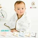 【出産祝い 名入れ 送料無料】名入れ タオル ベビー 日本製 湯上り ポンチョ 出産 祝い ギフト 名前 男の子 女の子 湯…