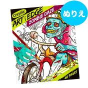 【メール便送料無料】Crayolaクレオラぬりえ塗り絵ゾンビデイズZOMBIEDAZEカラーリングブックゾンビのぬりえ40ページ