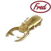 Fredフレッド&フレンズ栓抜きボトルビートルクワガタ型のボトルオープナー虫昆虫くわがたメール便可