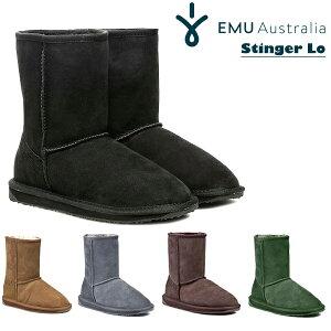 【即納】EMU エミュー スティンガー ローemu AUSTRALIA STINGER LO エミュ オーストラリア シープスキン ブーツ メンズ/レディース ムートンブーツ ショートブーツ 正規品 靴 シューズ 防寒 エミュ 22