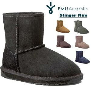 【即納】EMU エミュー スティンガーミニ emu AUSTRALIA STINGER MINI エミュ オーストラリア シープスキン ブーツ ムートンブーツ ショートブーツ メンズ/レディース 靴 シューズ 防寒 正規品 エミュ