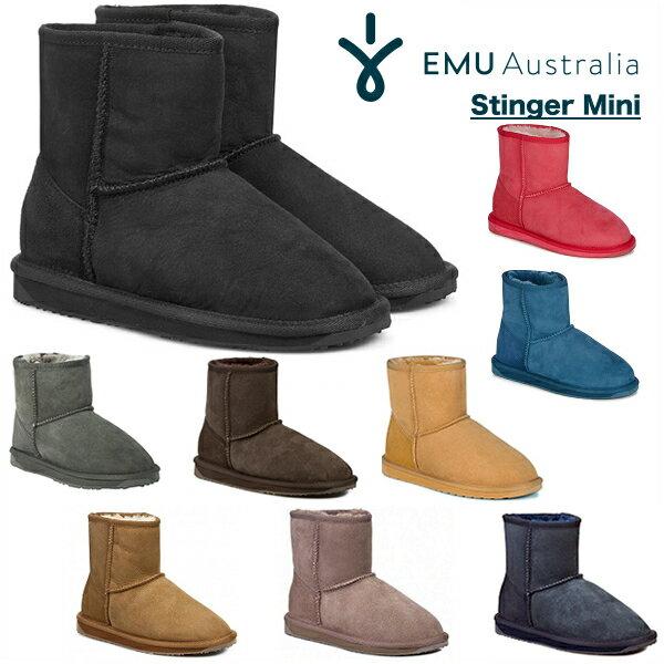 【送料無料】emu Australia エミュー オーストラリア STINGER MINI スティンガーミニ シープスキン ブーツ ムートンブーツ ボアブーツ ショートブーツ 正規品 エミュ