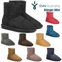 【送料無料】emu Australia エミュー オーストラリア STINGER MINI スティンガーミニ シープスキン ブーツ ムートンブ…