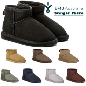 EMU エミュー スティンガー マイクロ emu AUSTRALIA STINGER MICRO エミュ オーストラリア シープスキン ブーツ ムートンブーツ ボアブーツ ショートブーツ メンズ/レディース 正規品 エミュ 防寒 23cm