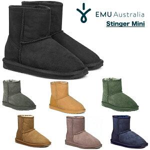 EMU エミュー スティンガーミニ emu AUSTRALIA STINGER MINI エミュ オーストラリア シープスキン ブーツ ムートンブーツ ボアブーツ ショートブーツ メンズ/レディース 防寒 正規品 エミュ 23cm 24cm 25c