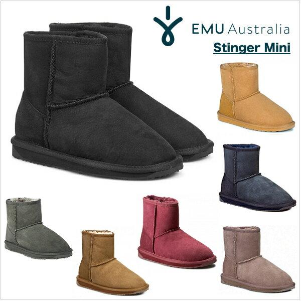 【SALE■送料無料】emu Australia エミュー オーストラリア STINGER MINI スティンガーミニ シープスキンブーツ ムートンブーツ BRONTEよりも高級なシープスキンを使用 正規品 エミュ セール