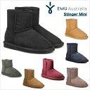 【即納■送料無料】emu Australia エミュー オーストラリア STINGER MINI スティンガーミニ シープスキンブーツ ムー…