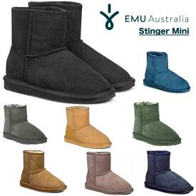 【即納■送料無料】EMU AUSTRALIA エミュー オーストラリア STINGER MINI スティンガーミニ シープスキン ブーツ ムートンブーツ ボアブーツ ショートブーツ メンズ/レディース 正規品 エミュ