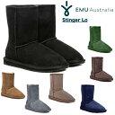 【即納■送料無料】EMU AUSTRALIA エミュー オーストラリア STINGER LO スティンガー ロー シープスキン ブーツ メンズ/レディース ムートンブーツ ショートブーツ ボアブーツ 正規品 エミュ 小さいサイズ 大きいサイズ
