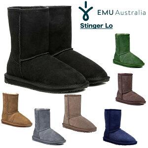 EMU エミュー スティンガー ローemu AUSTRALIA STINGER LO エミュ オーストラリア シープスキン ブーツ メンズ/レディース ムートンブーツ ショートブーツ ボアブーツ 防寒 正規品 エミュ 22cm 23cm 24cm