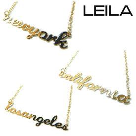 【SALE■メール便可】LEILA レイラ ジュエリー シティ ネックレス ゴールド 全3種 セール