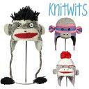 KNITWITS Delux ニットウィッツ キュート ソックモンキー ビーニー/ニットキャップ 靴下 猿 モンキー ニット帽子