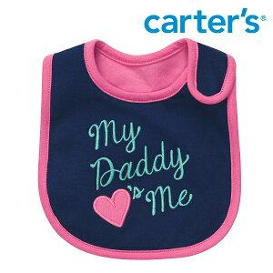 【SALE■メール便可】Carter's カーターズ マイダディ ラブス ミー スタイ(ビブ) よだれかけ ベビー/赤ちゃん&キッズ/子供用 セール【再入荷なし/現品限り】