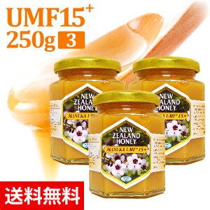 マヌカハニー UMF15+ 250g 【3個セット】(MGO514〜633相当) はちみつ 非加熱 100%純粋 生マヌカ ハニーマザー オーガニック manuka マヌカはちみつ 生はちみつ ハチミツ 蜂蜜