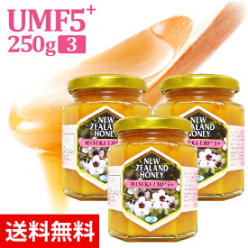 マヌカハニー UMF5+ 250g 【3個セット】(MGO83〜146相当) はちみつ 非加熱 100%純粋 生マヌカ ハニーマザー オーガニック マヌカはちみつ 生はちみつ ハチミツ 蜂蜜