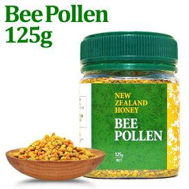 ビーポーレン 125g 天然 みつばち 花粉 スーパーフード